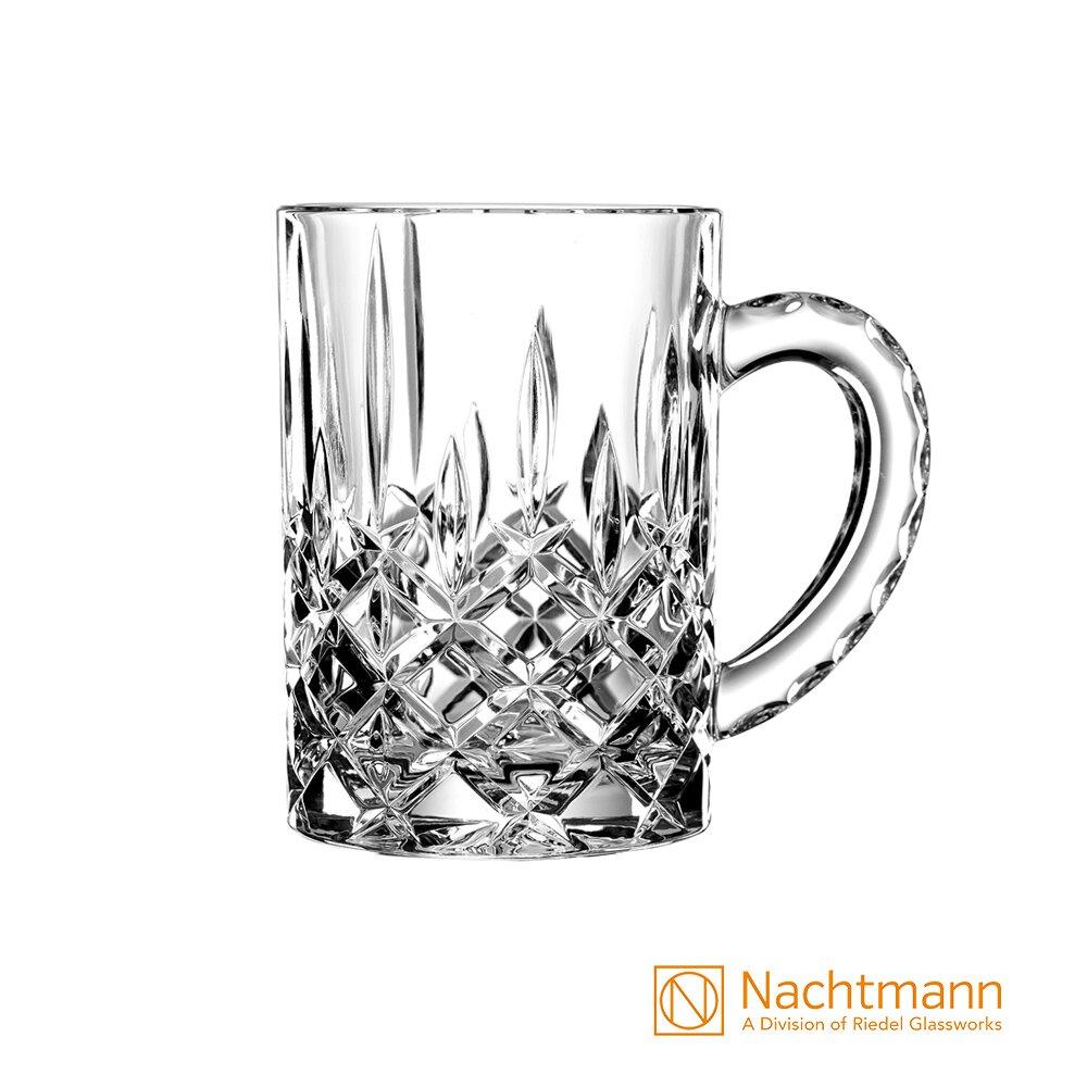 德國Nachtmann 貴族啤酒杯-Noblesse