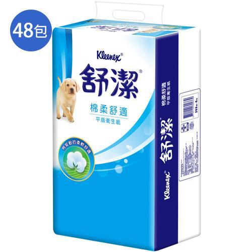 舒潔平版衛生紙300張x48包(箱)