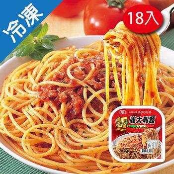 桂冠蕃茄肉醬義大利麵330G*18盒/箱