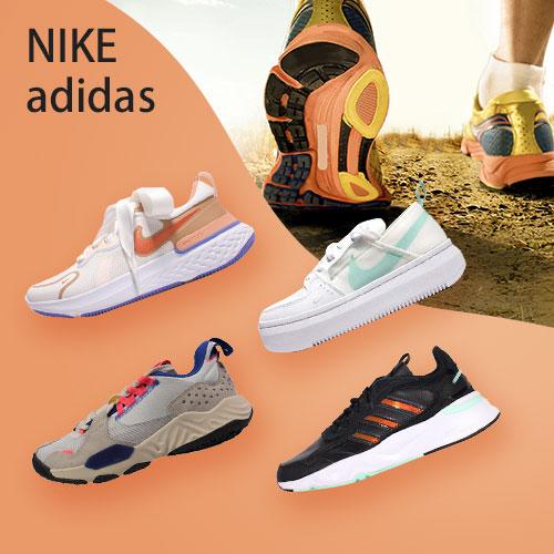 NIKE/adidas 鞋服換季特賣匯
