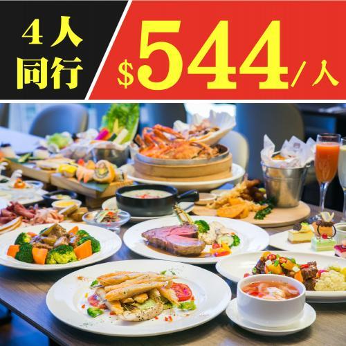 萬華凱達飯店 平日自助餐
